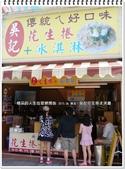 2015.06 礁溪‧吳記花生捲冰淇淋:礁溪‧吳記花生捲冰淇淋