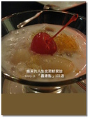2009.12 「晶湯匙」101店:1298830533.jpg