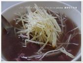 2017.04 台南‧康樂街牛肉湯:台南‧康樂街牛肉湯