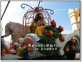 2011.01  高雄‧義大遊樂世界【表演+遊行篇】:1319484829.jpg