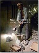 2011.05  金瓜石.黃金博物園區:1509091624.jpg