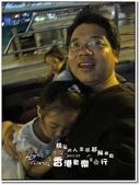 2011.07  香港.露天觀光巴士+維多莉亞港渡輪:1115608733.jpg