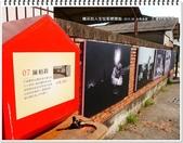 2015.04 台南後壁‧土溝農村美術館:台南後壁‧土溝農村美術館