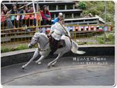 2013.04  清境‧青青草原+觀山牧區:1759510777.jpg