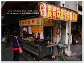 2017.04 台南白河‧大鍋北京烙餅+白河鴨頭:P1520756.JPG