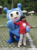 2009.04 宜蘭綠色博覽會:2009 宜蘭綠色博覽會