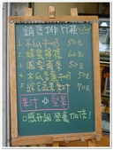 2016.04 新竹竹東‧PAPAYARD 木瓜牛奶:新竹竹東‧PAPAYARD 木瓜牛奶