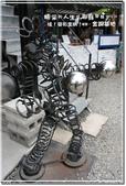 2012.10  南投埔里‧金鋼基地:南投埔里‧金鋼基地