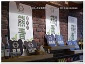 2016.01 嘉義民雄‧熊大庄森林主題休閒園區:嘉義民雄‧熊大庄森林主題休閒園區
