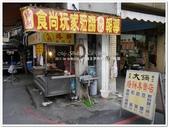2017.04 台南白河‧大鍋北京烙餅+白河鴨頭:P1520774.JPG