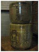 2009.05 宜蘭頭城‧藏酒酒莊:宜蘭頭城‧藏酒酒莊