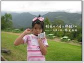 2010.10  悠遊北橫‧綠光森林:1106525348.jpg