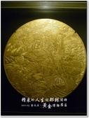 2011.05  金瓜石.黃金博物園區:1509091625.jpg