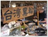 2016.04 台南‧黑輪2元:台南‧莿桐花巷‧黑輪2元