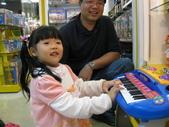 2009.04台貿購物中心:1887592797.jpg