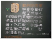2016.02 台北內湖‧高三孝碳烤吐司專賣店:台北內湖‧高三孝碳烤吐司專賣店