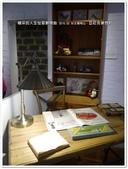 2016.02 台北陽明山‧亞尼克夢想村:台北陽明山‧亞尼克夢想村