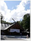 2016.08 日本北海道札幌‧北海道神宮:日本北海道札幌‧北海道神宮