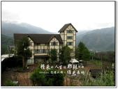 2010.10  悠遊北橫‧綠光森林:1106525332.jpg
