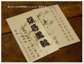 2016.04 台南‧保哥黑輪:台南‧保哥黑輪