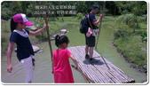2013.07  桃園大溪‧好時節農莊:桃園大溪‧好時節農莊