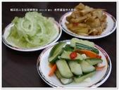 2016.09 台北‧老虎醬溫州大餛飩:台北‧老虎醬溫州大餛飩