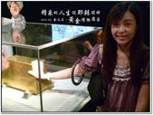 2011.05  金瓜石.黃金博物園區:1509091626.jpg