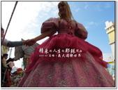 2011.01  高雄‧義大遊樂世界【表演+遊行篇】:1319484831.jpg