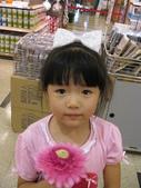 2009.07台茂購物中心:1986025965.jpg