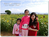 2012.12  台中‧新社花海+國際花毯節:台中‧新社花海+國際花毯節
