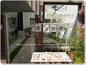 2014.10 台中綠光計畫‧中興一巷:台中‧范特喜綠光計畫‧中興一巷