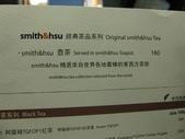 2009.04  Smith & hsu精緻下午茶:1338507884.jpg
