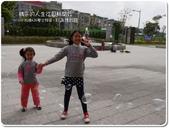 2013.02 板橋435藝文特區‧台灣玩具博物館:1298026924.jpg