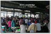 2010.06  后里-中社觀光花市:1989322304.jpg