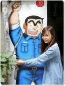 2014.10 台中‧動漫彩繪巷:台中‧(海賊王)動漫彩繪巷