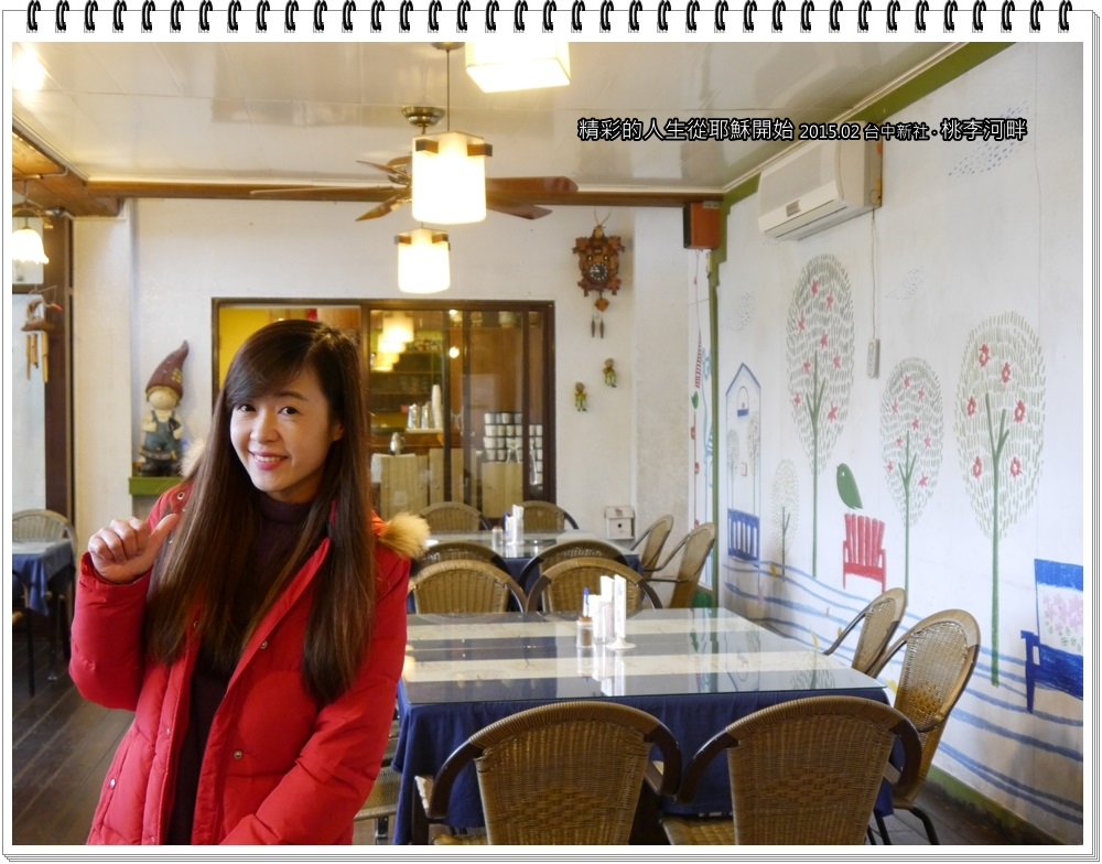 2015.02 台中新社‧桃李河畔:台中新社‧桃李河畔