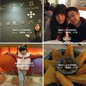 2009.12 「晶湯匙」101店:相簿封面