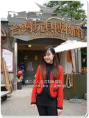 2013.02 板橋435藝文特區‧台灣玩具博物館:1298026934.jpg