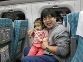 2009.01  高鐵左營站:1280644147.jpg