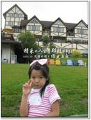 2010.10  悠遊北橫‧綠光森林:1106525350.jpg