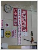 2017.04 台南‧悅津鹹粥:台南‧悅津鹹粥