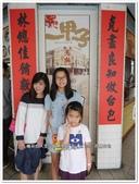 2016.04 台南‧克林台包:台南‧克林台包