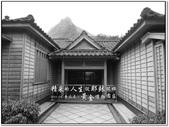 2011.05  金瓜石.黃金博物園區:1509091585.jpg