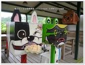 2016.06 桃園龍潭‧花嘿熊(FLOWER HOUSE)狗狗主題餐廳:桃園龍潭‧花嘿熊(FLOWER HOUSE)狗狗主題餐廳