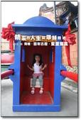 2012.06  百年古厝‧「東里家風」:1445937138.jpg