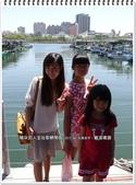 2015.04 台南安平漁港(碧海碼頭):台南安平漁港(碧海碼頭)