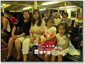 2011.07  香港.露天觀光巴士+維多莉亞港渡輪:1115608736.jpg