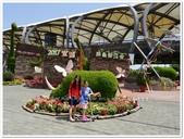 2017.04 宜蘭冬山‧綠色博覽會:2017宜蘭綠色博覽會