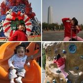 2009.01  高雄‧中央公園:相簿封面