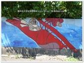 2016.07 新竹湖口‧松湖休閒親子莊園:新竹湖口‧松湖休閒親子莊園
